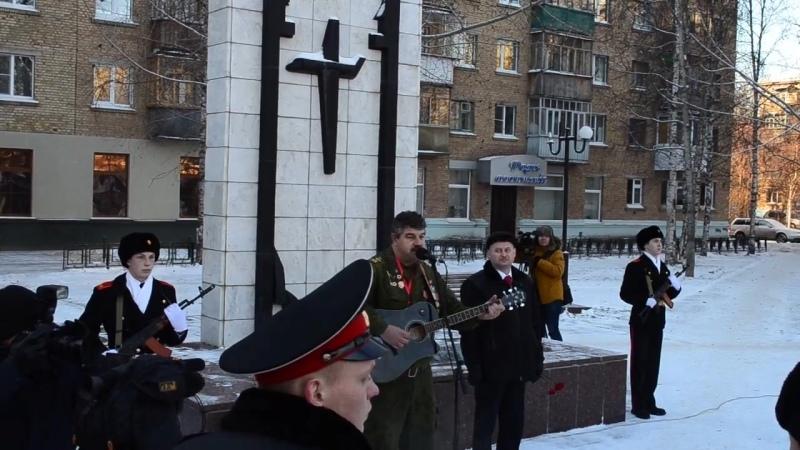Афган песня в УХТЕ 2014 г ЮРИЙ ШЕВЧЕНКО