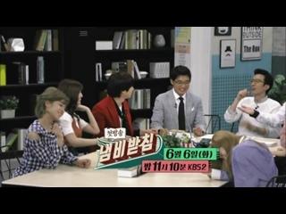 [Превью] 170606 Момо,Чонён,Сана,Дахён в шоу KBS2 @ Pot Stand.