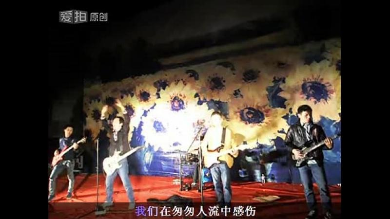 Traffic lights 2014 Guilin County Quanzhou County Daxijiang Town Wenjia Village show hero