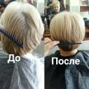 Фотоальбом Шафиг Гулиевой