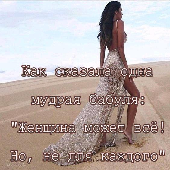 фото из альбома Галины Магар №10