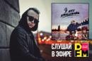 Свик Алексей   Москва   14
