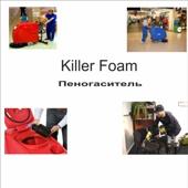 096 KILLER FOAM ( Киллер Фом ). Пеногаситель-антивспениватель.