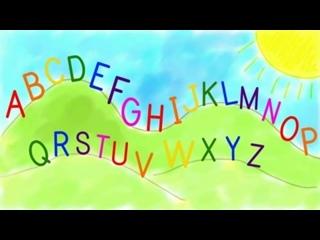 The ABC Song Английский Алфавит для детей