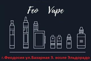 электронные сигареты купить феодосия