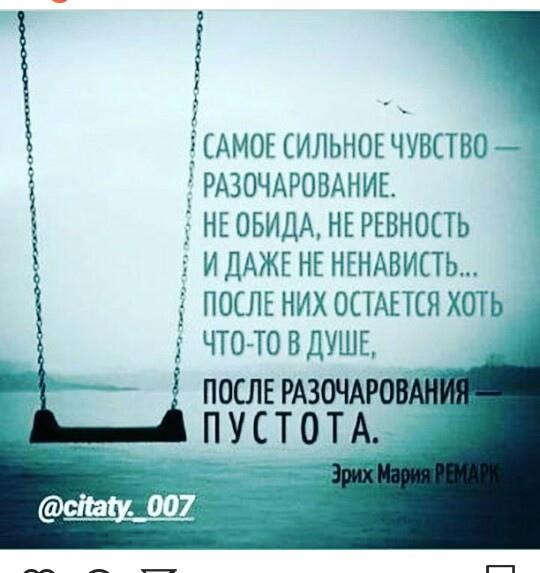 фото из альбома Татьяны Козловой №13