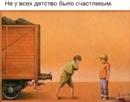 Фотоальбом Ариета Айдарова