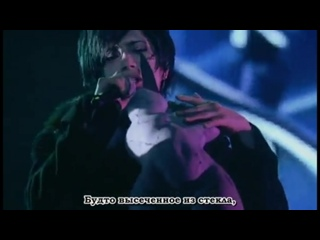 GACKT Requiem et ReminiscenceⅡ(2009)  Lagoon ~shinkai~ (русские субтитры)