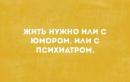 Марцын Екатерина | Одесса | 18