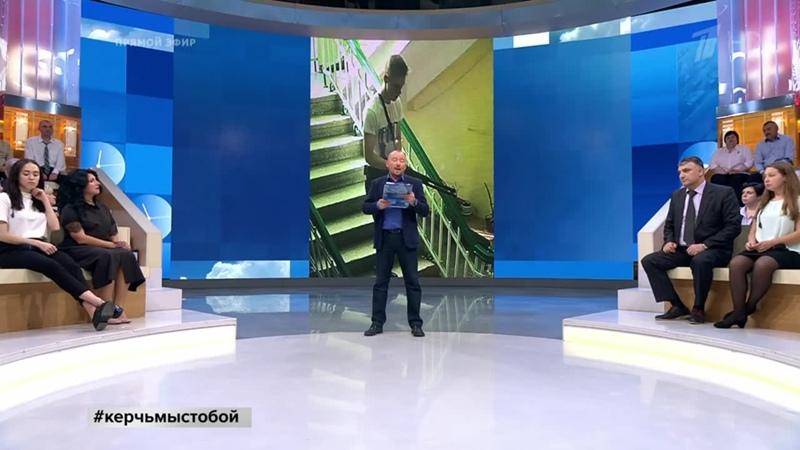 Трагедия в Керчи Вахтёрша