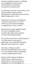 Irina Poems фотография #5