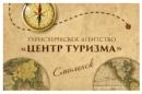 Персональный фотоальбом Екатерины Антоновой