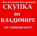Фотоальбом Алексея Гуськова