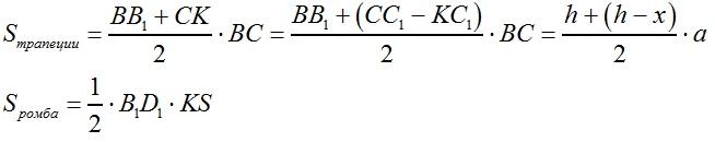 Математика пчелиной ячейки, изображение №7