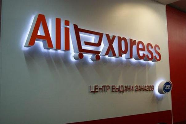 Aliexpress Ali, 41 год, Shanghai, Китай