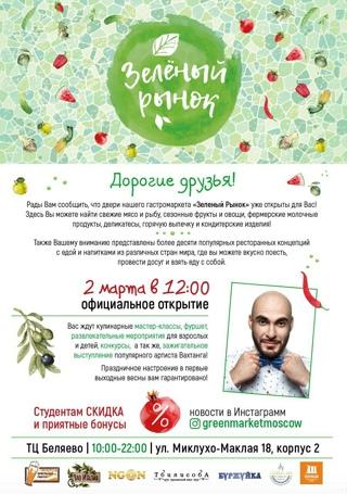 Вахтанг Каландадзе фотография #50