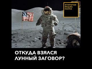 Пилотируемый корабль «Аполлон-11» отправился к Луне ровно 50 лет назад