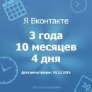Лебедев Максим | Енакиево | 21