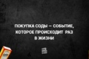 Барбер Костя | Смоленск | 15