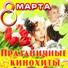 Дмитрий харатьян и светлана тарасова