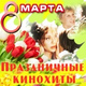 Николай Караченцов и Елена Шанина - Я тебя никогда не забуду (из тф Юнона и Авось)