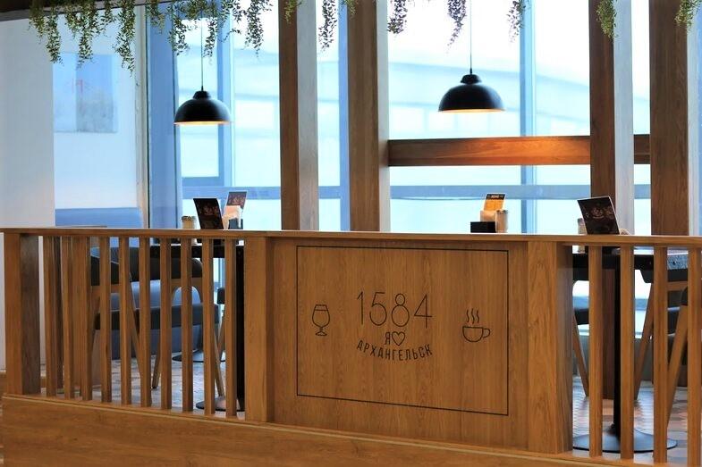 Кофейни «1584» и «Charlotte»