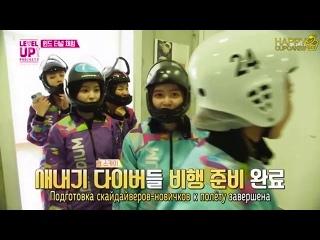 180910 Red Velvet @ Level Up Project Season 3  (рус.саб)