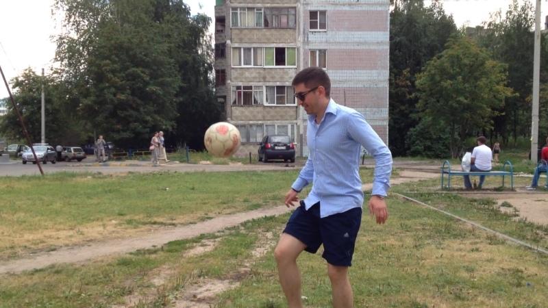 Август 2014 street football fresstyle