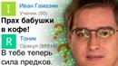 Сибирский Кирилл |  | 30