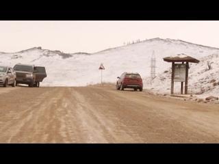 На острове Ольхон начинается капитальный ремонт дороги
