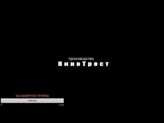 НОВИНКА Лицензионное качество HD 3uмa
