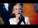 Полина Гагарина-Спектакль окончен Золотой грамофон