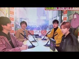 Jinhwan & Junhoe Kyokan Morning show