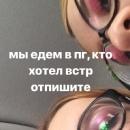 Романова Настя | Санкт-Петербург | 25