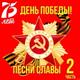Леонид Утёсов - Бомбардировщики