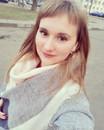 Светлана Мисько