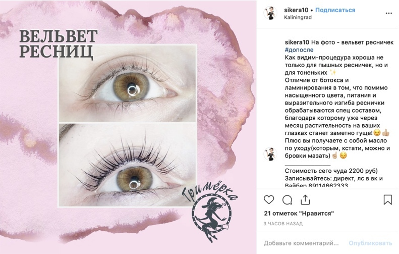 Как увеличить охват в Instagram: активности, способы и хаки, изображение №4