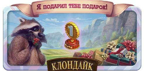 фото из альбома Ивана Иванова №3