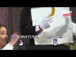 Яна Цветкова - Я узнала, что банан-это ягода. Яна Цветкова, 27 лет, здравствуйте.