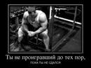 Фотоальбом Евгения Маслакова