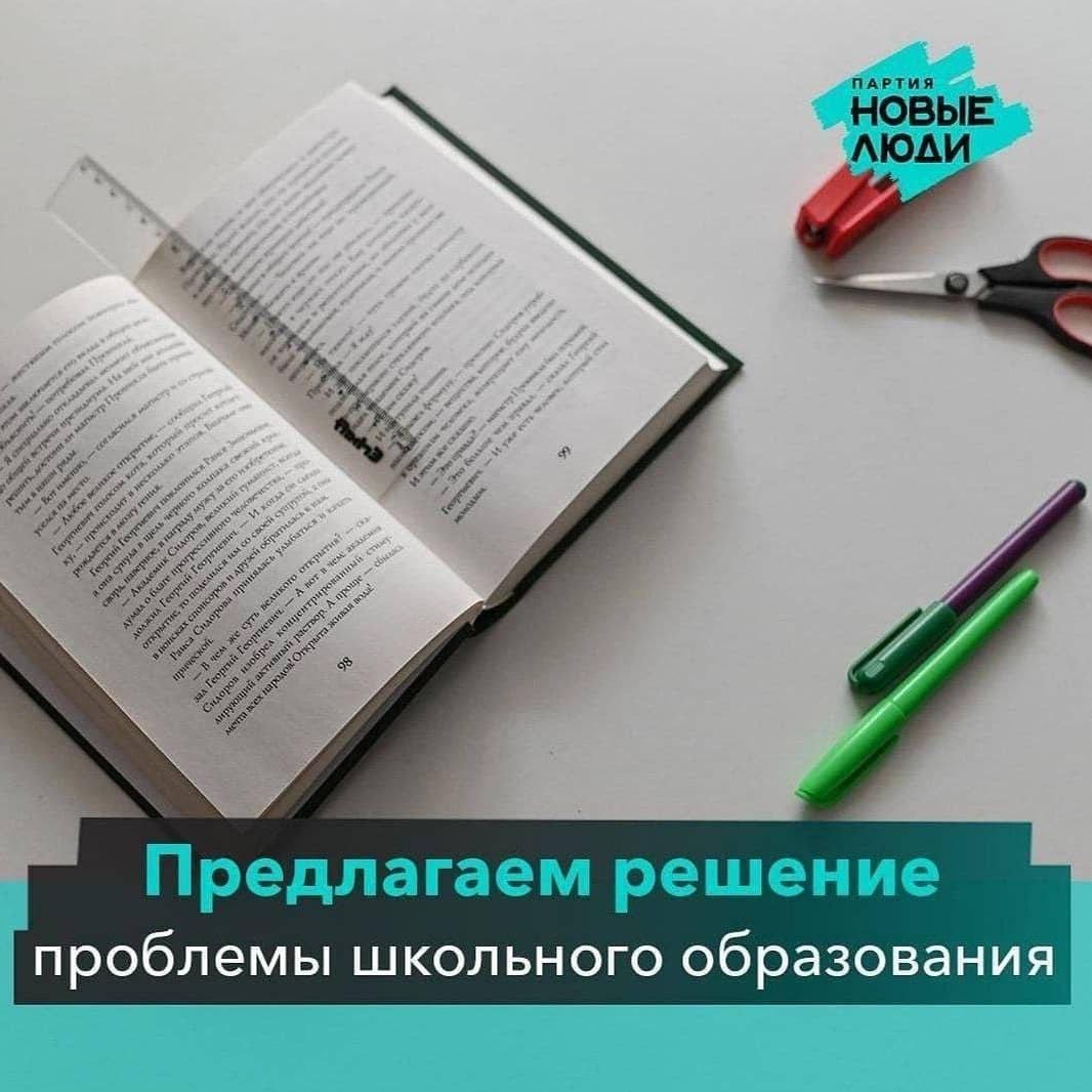 фото из альбома Елены Васильевой №11
