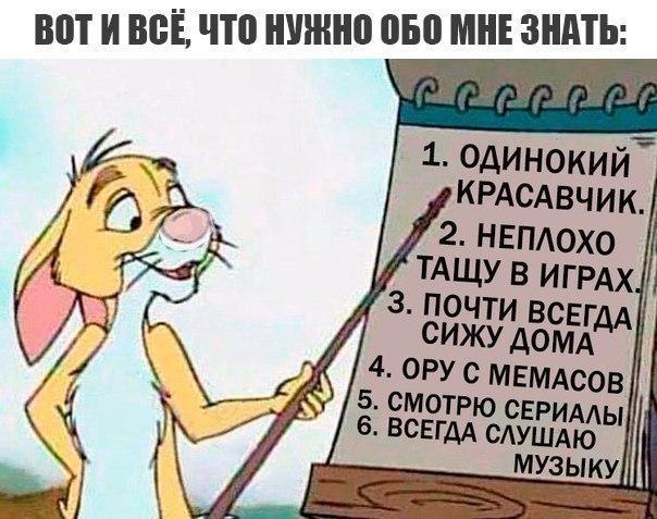 Сергей, 29, Barysaw