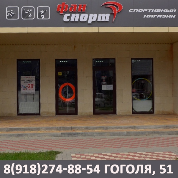 💥Спортивный магазин [id328730070|@fan_sport_bel] «...