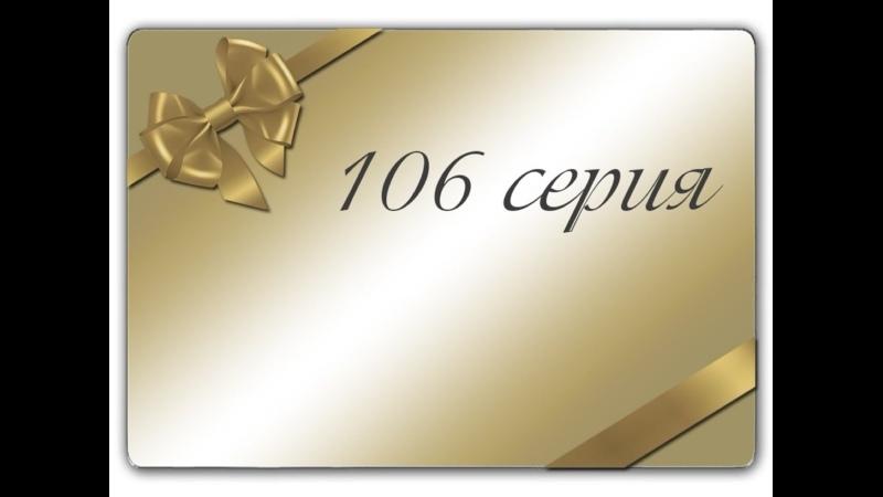 Luisa Fernanda Capitulo 106 Луиза Фернанда 106 серия