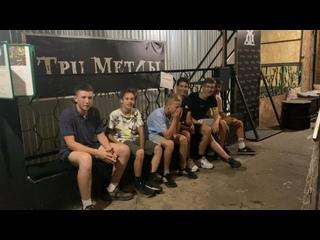 Видео от ТРИ МЕТЛЫ, #КвестКоломна г.Коломна
