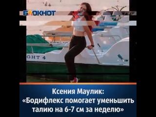Video by Ksenia Sherstyukova