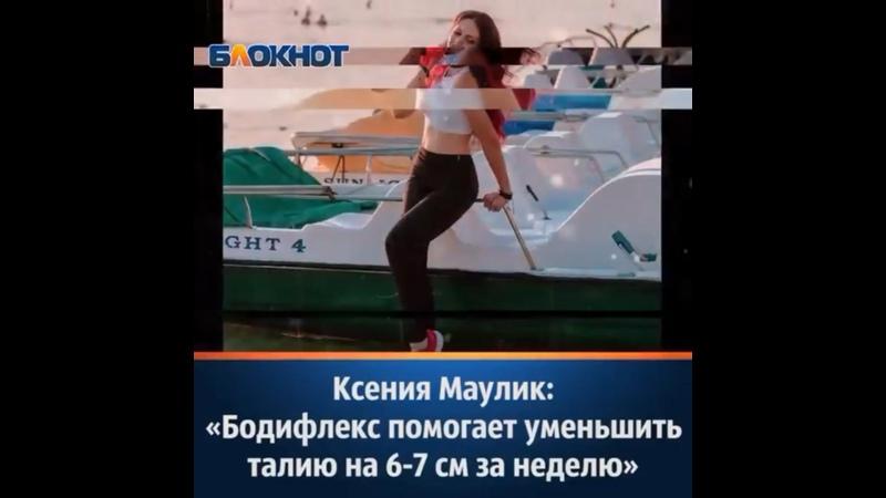 Видео от Ксении Шерстюковой
