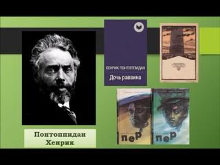 Видео от Библиотека 54