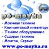 Интернет Магазин Помойка.ru