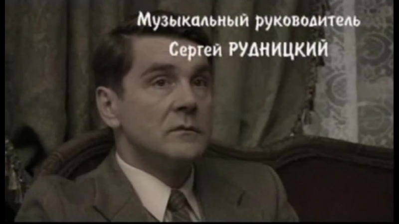 НЕУДАЧА ПУАРО 2002 Сергей Урсуляк